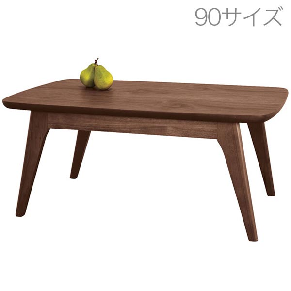 【送料無料】 こたつ (90×60) 長方形 本体のみ 折畳み 石英管ヒーター リビングテーブル