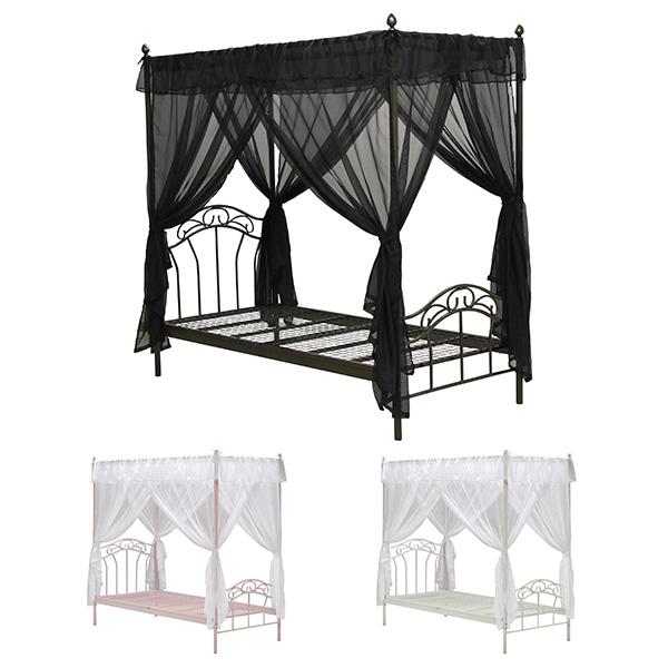 【送料無料】 天蓋付きベッド (PK/WH/BK) ロマンティックな寝室を…♪ 寝室が夢の世界に... お子様はもちろん、大人の方でも少女のような気分で過ごすことが出来ます。 お姫様のような雰囲気を味わって下さい♪ シングル ベッド