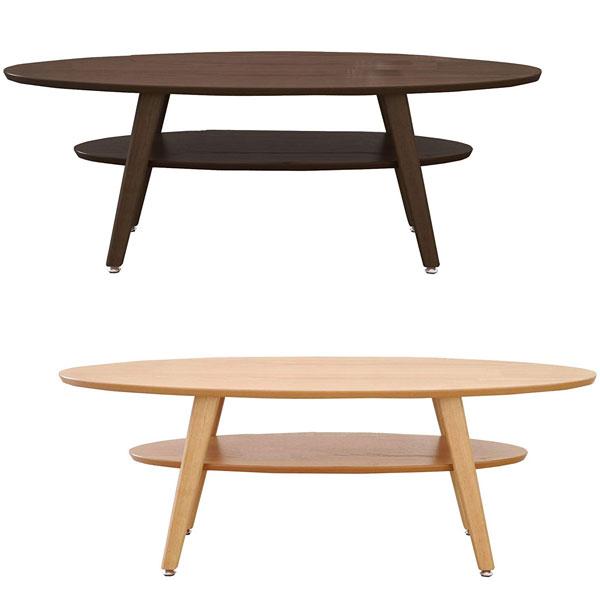 【送料無料】 リビングテーブル ブラウン/ナチュラル オーバル型で使い勝手の良いデザイン。ナチュラルな空間に合わせやすいカラー 北欧/シンプル/モダン/レトロ/カントリー/フレンチ/ミッドセンチュリー/カフェ風