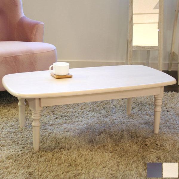 【送料無料】 リビングテーブル (DBR/WH) 折り畳み