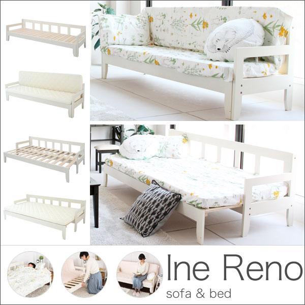 【送料無料】ソファーベッド 3人掛 すのこ 従来のソファーベッドとは全く違ったアイデアでソファーとベッドの切替が出来ます。 木製フレームで強度もバッチリ! ソファー時・ベッド時に一枚で対応する別売りのマットレスもあります。