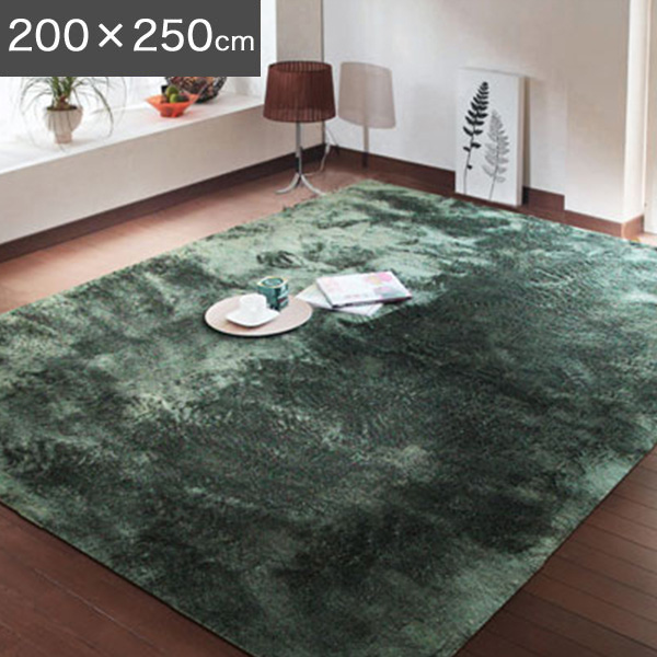 【送料無料】 ラグ 200×250cm (ベージュ/ブラウン/グリーン/グレー/アイボリー/オレンジ/パープル) マット 北欧 シャギーラグ モダン デザインラグ カーペット 絨毯 シャギー コンパクト 洗濯機 洗濯OK オールシー