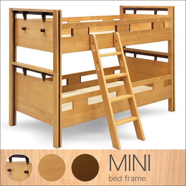【送料無料】【お部屋への開梱設置無料】2段ベッド フレームのみ シングル WN/NA スノコで通気性も抜群。1台分のスペースで2個ベッドを置ける。スペースを有効利用。ちょっとした荷物をかけれるフック付き。落ち着いた色目のウォールナット色も◎ ベット シンプル