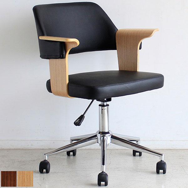 【送料無料】 オフィスチェア (BR/NA) 曲木のアーム×皮革のデザインチェアー 便利な昇降・360度回転 キャスター付 デスクチェア 曲線を描くエレガントな椅子 ワークチェア レトロ/北欧/ミッドセンチュリーなお部屋にオススメの