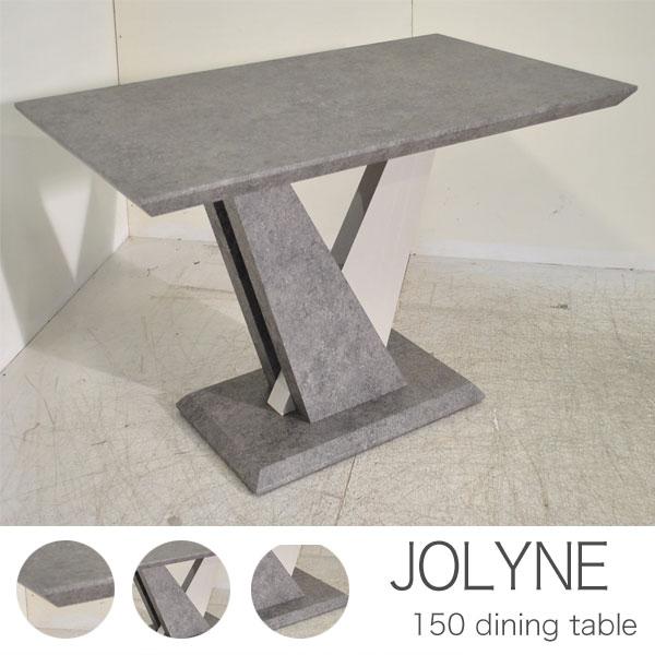 【送料無料】150 / 200 ダイニングテーブル 食卓テーブル 選べる2サイズ ユニークな脚部が特徴のストーン柄の食卓机 ハイセンスで都会的な個性はデザイン タワーマンションのようなラグジュアリーな空間にもピッタリ スタイリッシュ/モダン/シック/エレガント/クラシック