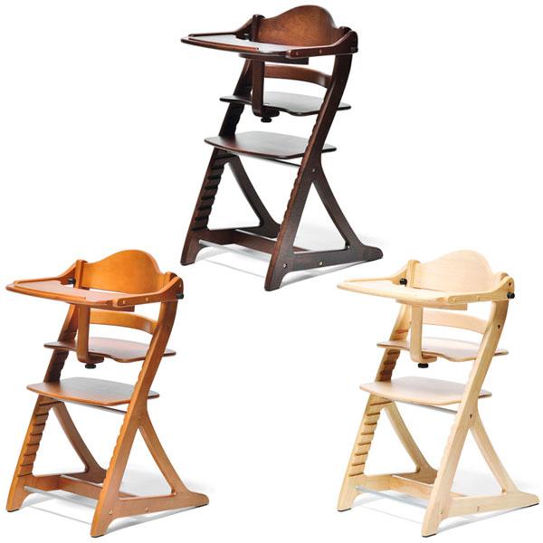 【送料無料】 ハイチェア テーブル&ガード付 (NA/LB/DB) 腰が据わった7か月頃~10歳まで使えるグロウチェア/ベビーチェアー 高さは6段階調節可能 ナチュラル・ライトブラウン・ダークブラウンの3色 テーブルチェア ベビー
