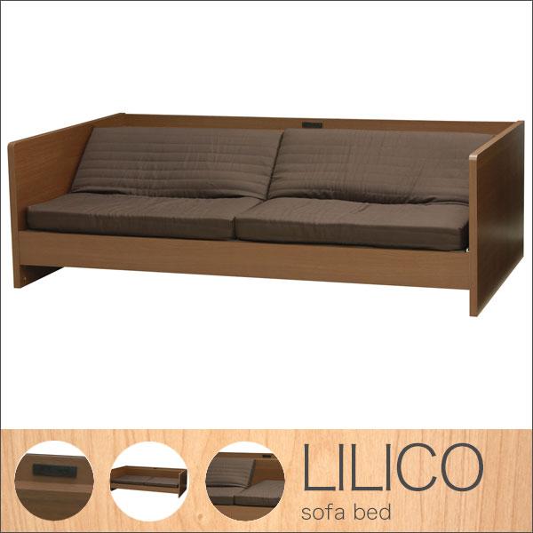 【送料無料】ソファーベッド 3人掛 ソファとしてもベッドとしても使える便利なデイベッド リクライニングギアで座面の高さ4段階調整可能 背部にも便利なコンセント付き クッション部分はそれぞれリクライニング可 ブラウン 茶色