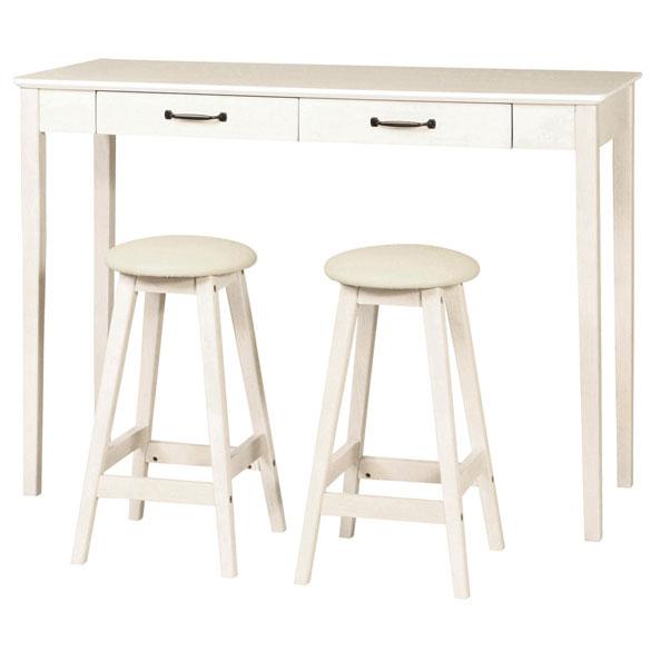 【送料無料】 ハイテーブル&スツール 3点セット 引き出し付き 角型 食卓テーブル 長方形 幅120cm 奥行45cm 高さ85cm 座面高62cm フレンチ/カントリー北欧/シンプル/カフェ風