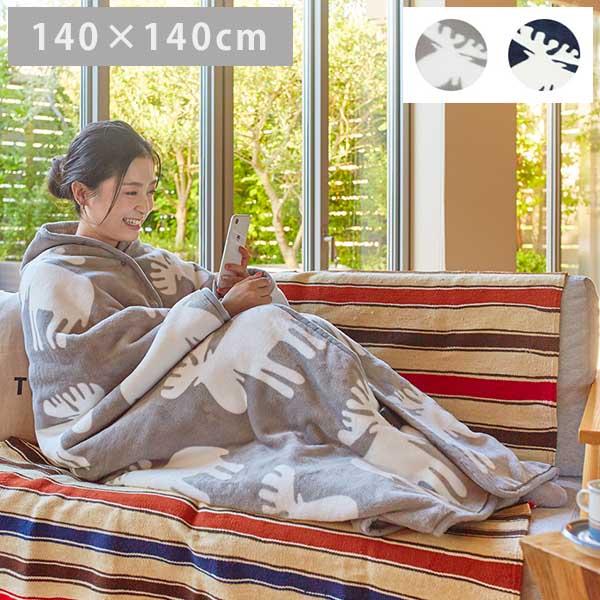 【送料無料】着る電気毛布 (GY/NV) 140×140cm 全身すっぽり大判サイズの着る毛布に電気毛布機能がプラス 手元コントローラーで調節 肌触りの良いフランネル素材 グレー・ネイビーの2色 北欧エルク柄