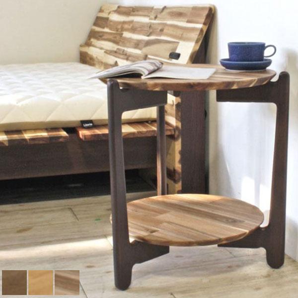 【送料無料】サイドテーブル (AC-NA/AL-NA/AL/BR) ベッドサイドやソファサイドに欲しい天然木無垢材の丸テーブル アカシアナチュラル・アルダーナチュラル・アルダーブラウンの3色 かわいい円形テーブル ソファテーブルやナイトテーブルに◎ 北欧/ナチュラル/モダン