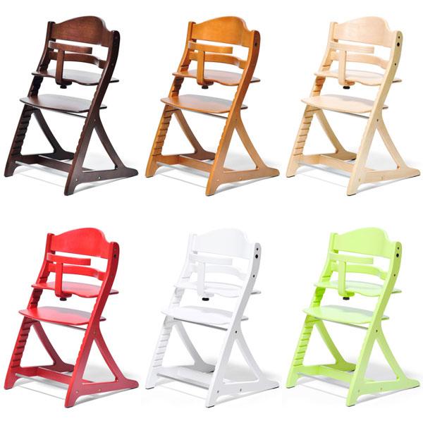【送料無料】 ハイチェア テーブル&ガード付(NA/LB/DB/YG/WH/RD) 腰が据わった7か月頃~大人まで使えるグロウチェア/ベビーチェア/ダイニングチェア/キッズ家具/子供用椅子/テーブルチェア 離乳食時に便利なテーブル付