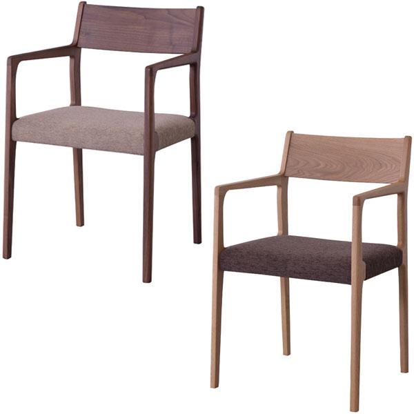 【送料無料】チェア アーム付き ウォールナット/オーク チェアー 座りやすく軽量◎ 食卓 ダイニング 椅子 茶系 ベーシック/北欧/ナチュラル/モダン/シンプル 日本製/完成品 幅50.5cm 奥行き48cm 高さ78cm 座面の高さ44cm
