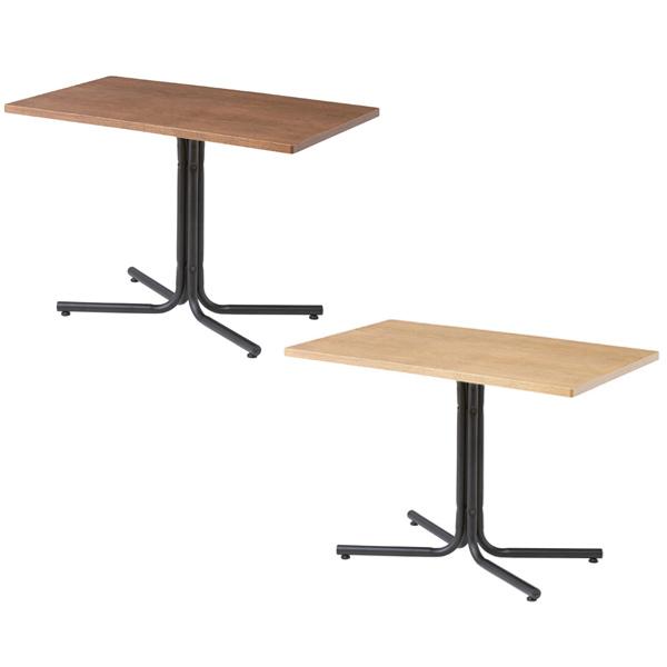 【送料無料】 100 カフェテーブル BR/NA 長方形 角型 ダイニングテーブル テーブル ナチュラル ブラウン 木製×スチール脚がおしゃれ アジャスター付 100×60cm 高さ67cm 北欧/ナチュラル/シンプル/カフェ風/ブ