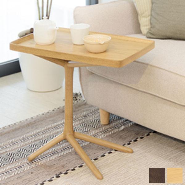 【送料無料】サイドテーブル トレイテーブル ブラウン/ナチュラル トレイは取外し可能 北欧/ナチュラル/カントリー/シンプル/モダン 幅54cm 奥行33cm 高さ51/38.5cm 木製 高さが変えれる2way仕様 完成品 オーク材 天然木