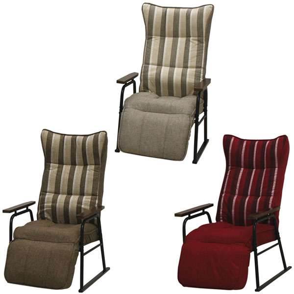 【送料無料】高座椅子 レッド/ブラウン/ベージュ 座椅子 椅子 いす リクライニング ヘッドレスト フットレスト ハイバック ストライプ 幅59cm 奥行き74~112cm 高さ100cm 座面高40cm モダン/スタイリッシュ
