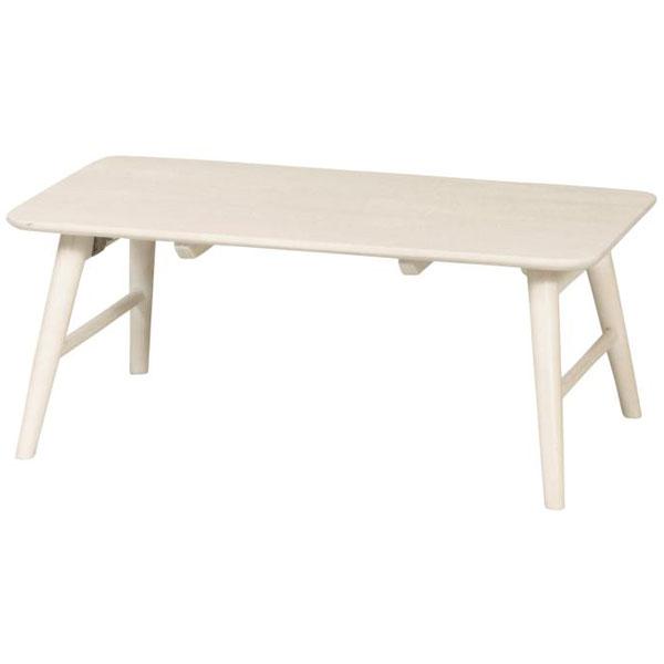 【送料無料】 80 リビングテーブル ローテーブル フォールディングテーブル 折りたたみ 天然木使用 幅80cm 奥行48cm 高さ32cm コンパクト フレンチ/カントリー/アンティーク/ナチュラル/北欧