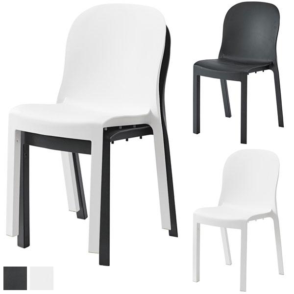 【送料無料】チェア ブラック/ホワイト ダイニングチェアー 食卓椅子 デスクチェア 椅子 チェアー いす 幅47cm 奥行き53cm 高さ84cm 座面高47cm モダン/シンプル/スタイリッシュ/モノトーン/メンズライク 白 黒 スタッキング 完成品