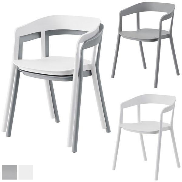 スタッキング可能なシンプルデザインのアームチェアー 25%OFF 食卓チェアー 商談チェア ミーティングチェア デスクチェア ポリプロピレン スタイリッシュ モダン おしゃれ 10%OFF 送料無料 チェア グレー ホワイト ダイニングチェアー いす モノトーン 幅57cm チェアー メンズライク 高さ76cm スタッキング 完成品 肘付き 食卓椅子 奥行き51.5cm シンプル 価格 椅子 座面高46cm