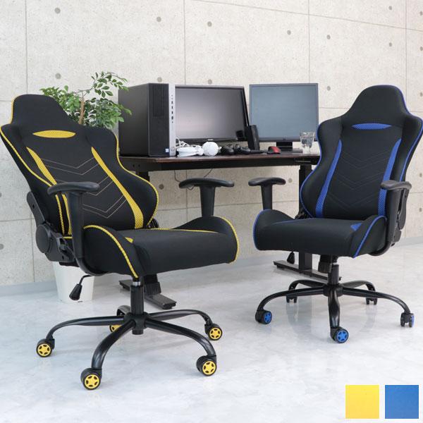 【送料無料】ゲーミングチェアー ネイビー/イエロー オフィスチェア 昇降式・ロッキング・アーム付き・リクライニング 紺 黄 デスクチェアー パソコンチェア PCチェア スタイリッシュ/モダン/ポップ/かっこいい ハイバック