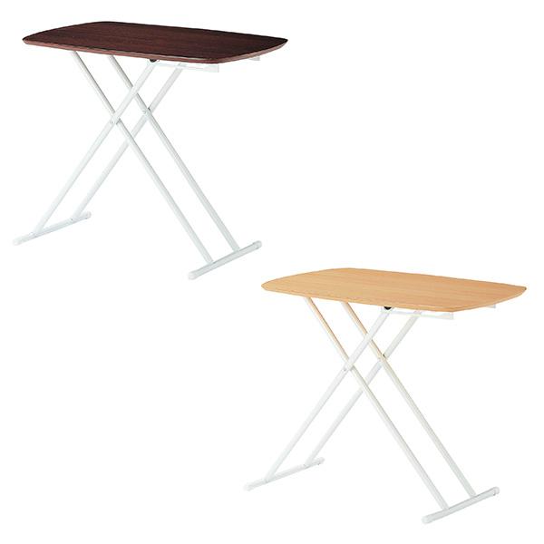 【送料無料】 リフトテーブル5段昇降テーブル テーブル 机 センターテーブル リビングテーブル シンプル 薄い 一人暮らし 1R ブラウン 人気 スチール 昇降 おりたたみ