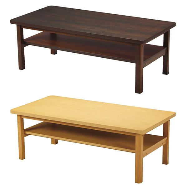 【送料無料】 120 センターテーブル(NA/WN) 棚付き 木製 角型 ナチュラル ウォールナット リビングテーブル ローテーブル 北欧/シンプル/ナチュラル/カントリー/レトロ/モダン/ミッドセンチュリー/カフェ風
