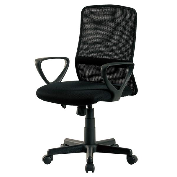 【送料無料】 オフィスチェアー スタイリッシュなデザインでメッシュ生地の背もたれが特徴のオフィスチェア。