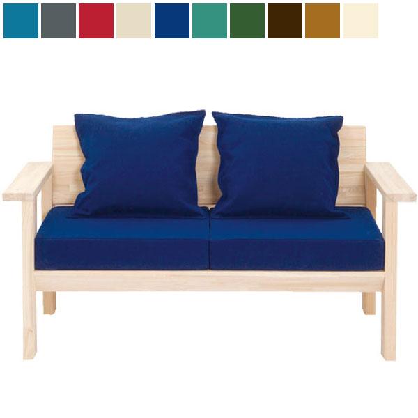 【送料無料】2人掛ソファ選べる10色 ヒノキを使った贅沢なソファ!