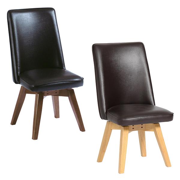 【送料無料】 ダイニングチェア ダイニングチェアー チェア チェアー ダイニング 家具 インテリア 木脚 木製脚 PVC 食卓椅子 ミッドセンチュリー シンプル 回転 おしゃれ シンプル 1脚 椅子 単品 かっこいい アームなし 肘