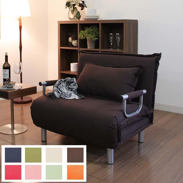 【送料無料】 ソファベッド (UME/MICAN/MACCHA/KON/BE/PK/GN/BR) ソファベット 折り畳みソファベッド ソファー ソファ ベッド ベット 1人用 赤 オレンジ 折りたたみ式 コンパクト 緑 ネイビー ベ