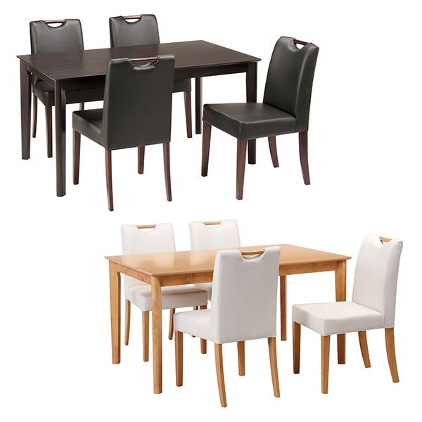 【送料無料】ダイニングセット 5点 (NA/WG) 5点セット ダイニングテーブル 木製 チェア ナチュラル ウェンジ 北欧 ダイニング5点セット 135 幅135cm 4人用 テーブル ダイニング 食卓テーブル テーブル 食卓セット ダイニングチェア 椅子 シンプル