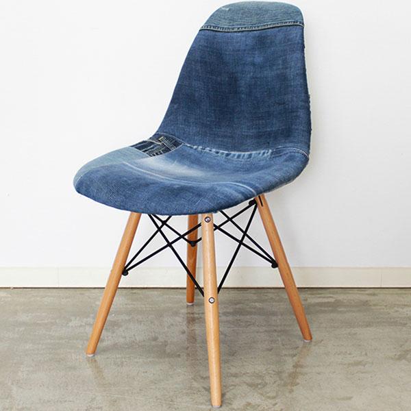 【送料無料】デニムチェア デニム生地のパッチワークがカッコイイ&おしゃれ カジュアルでメンズ・レディース問わずにオススメの人気アイテム 使うほど味が出るヴィンテージチェアー リプロダクト ブルージーンズ 木脚 イームズ チェア イームズチェアー 椅子 チェアー いす