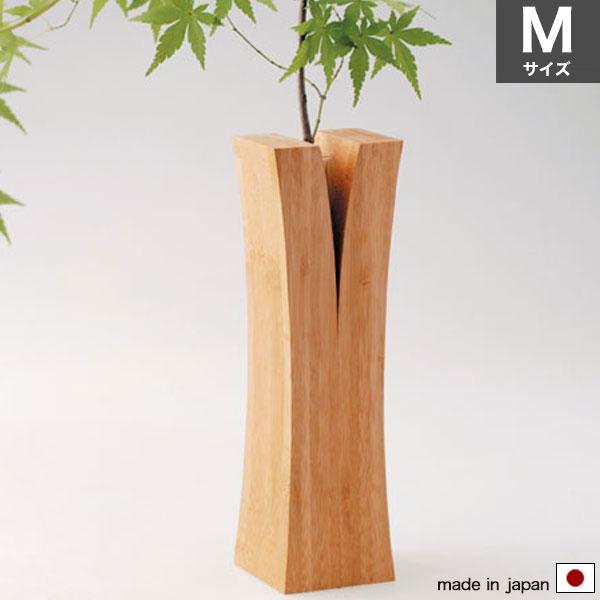 【送料無料】一輪挿し Mサイズ 生命力の強い竹から作られた一輪挿 花瓶 フラワーベース 竹集成材 日本製 和モダン/和風/北欧/ナチュラル/シンプル/スタイリッシュ/モダン