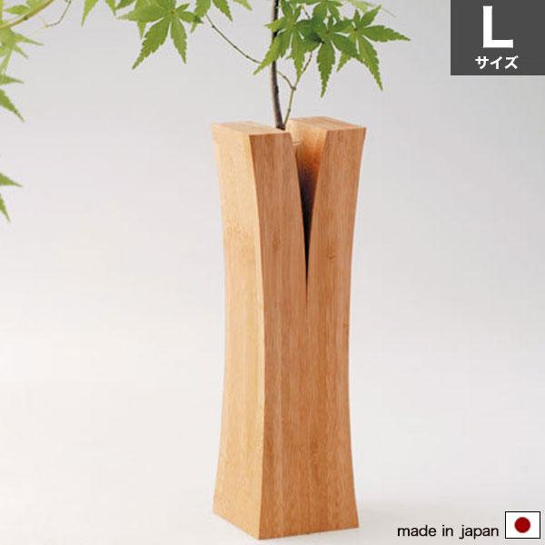 【送料無料】LIN(リン) 一輪挿し (L)生命力の強い竹から作られた一輪挿