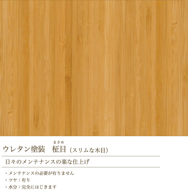 【送料無料】105ちゃぶ台円形直径105cm机105丸座卓テーブル木製天然木リビングテーブルローテーブルロー和室洋室折り畳み折畳折れ脚折脚折れ脚テーブル竹集成材天板厚4cm日本製国産北欧ナチュラル和モダンモダン本物志向高級