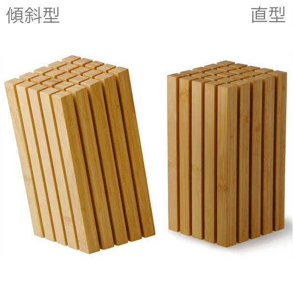 【送料無料】 ナイフスタンド (直型/傾斜型) 包丁置き 刃渡り21cmまで対応 国産 竹集成材で作られた木製でナチュラルなキッチン小物・雑貨 安心・安全の日本製 包丁スタンド/包丁立て