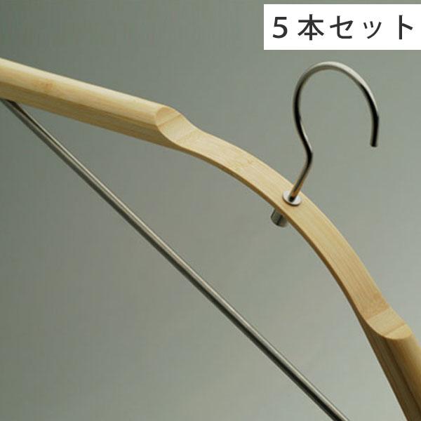 【送料無料】 BOW ハンガー 5本セット