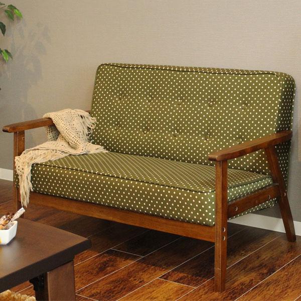 【送料無料】 2P ソファー 椅子 いす チェア チェアー ソファ ソファー 2人掛け 2人掛 2人用 肘付き アームソファー 木脚 インテリア 家具 グリーン 緑 ドット ファブリック 布地 可愛い 北欧 アクセント 水玉 レトロ