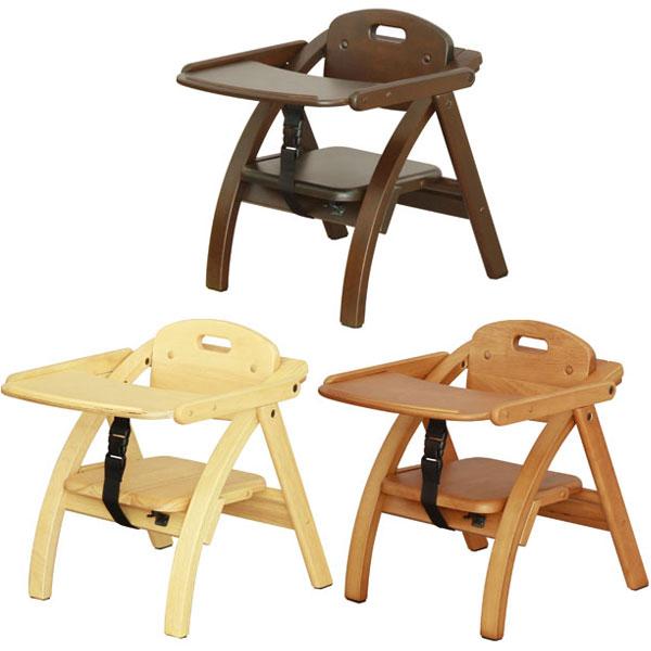 【送料無料】 ローチェア(NA/LB/DB) ベビーチェア 木製 キッズ家具 子供用椅子 家具 赤ちゃん イス 椅子 テーブルチェア 6ヵ月~ ベルト付 木製 ダイニングチェア 子供用 子ども ベビー用 チェア ベビー ナチュラル