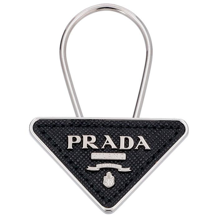 プラダ PRADA 型押しカーフスキン キーホルダー/キーリング 2PP301 053 002