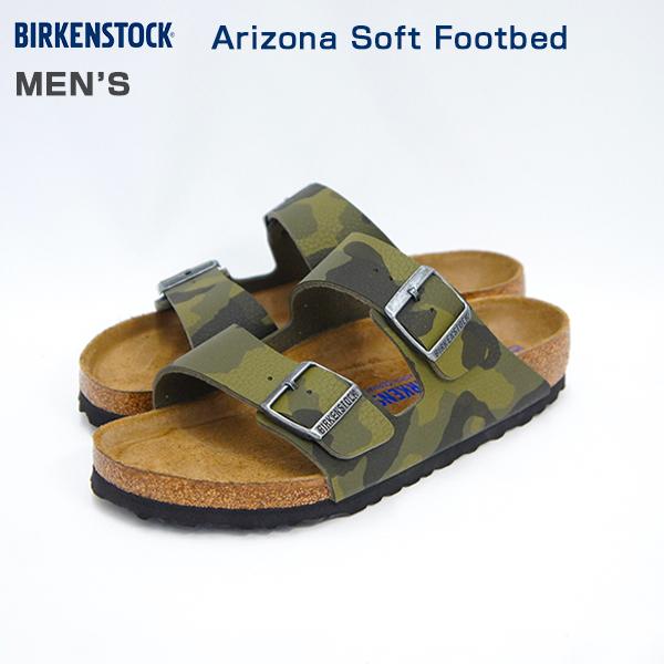 『15%OFFクーポン対象』 BIRKENSTOCK / Arizona Soft Footbed アリゾナ ソフトフットベッド メンズ『レギュラー』『ビルケンシュトック』『GC1013013』『2019年春夏』