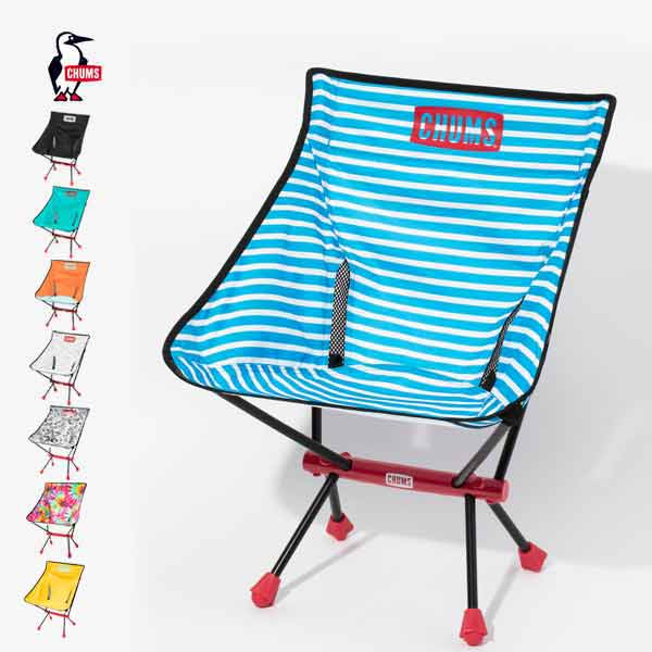CHUMS チャムス / Folding Chair Booby Foot フォールディングチェアブービーフット 『CH62-1170』 『2019春夏商品』