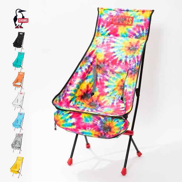 CHUMS チャムス / Folding Chair Booby Foot High フォールディングチェアブービーフットハイ 『CH62-1171』 『2019夏商品』