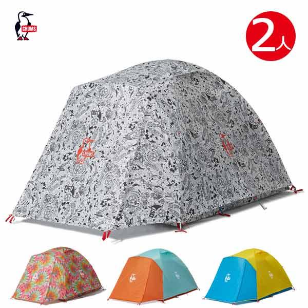 『15%OFFクーポン対象』 CHUMS チャムス ビートルテント Beetle Tent テント テント チャムス (CH62-1325) (CH62-1325) (2019春夏商品), 高価値セリー:23a1afe1 --- officewill.xsrv.jp