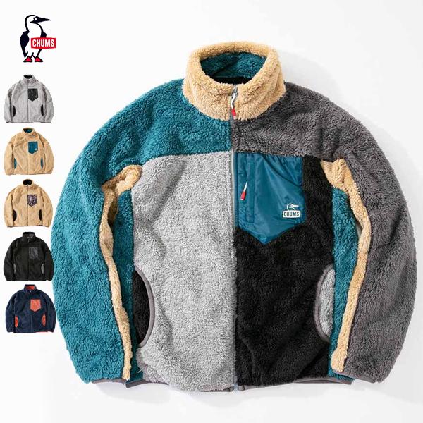 『2020秋冬』 『ノベルティ対象』 CHUMS チャムス / Bonding Fleece Jacket ボンディングフリースジャケット 『アウター / フリース』 『CH04-1242』 『CH14-1242』 『2020秋冬』 『クーポン対象外』