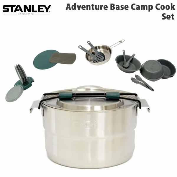 STANLEY スタンレー / ベースキャンプクックセット BBQ アウトドア セット フライパン 鍋 お皿 スポーク ステンレス 【送料無料】