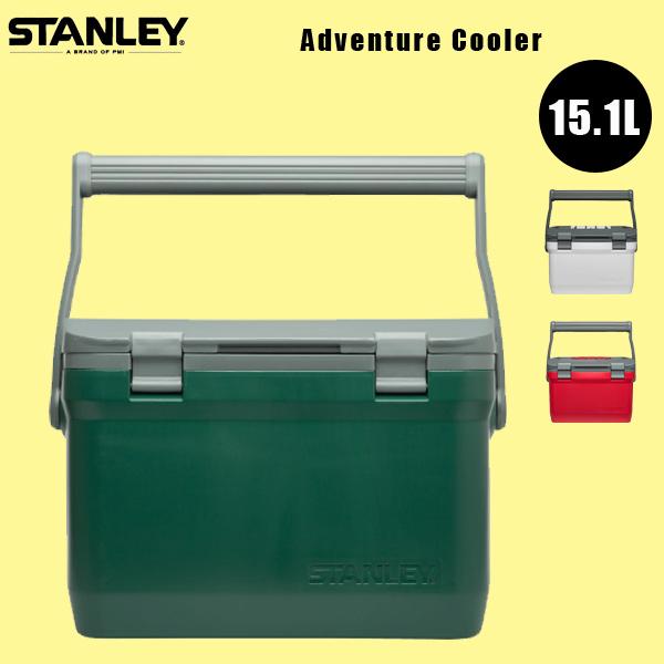 STANLEY スタンレー / ADVENTURE COOLER 『16 QT』 『15.1L』 アドベンチャークーラー BBQ アウトドア 野外 保冷 クーラーボックス