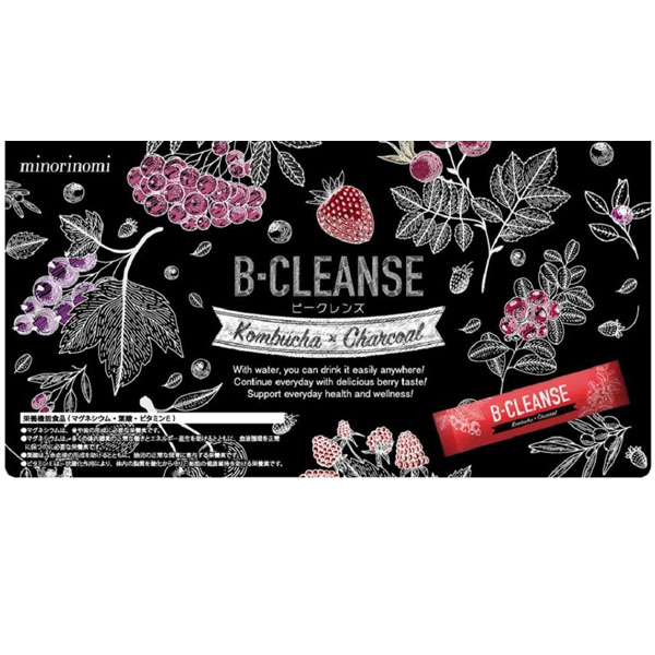 ビークレンズ 1箱(30包 約30日分)B-CLENSE 炭チャコール ヤシガラ活性炭 赤松炭 竹炭