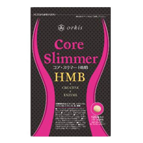 コアスリマーHMB 4袋(480粒入 約4ヶ月分)HMB ダイエット 美容 美肌 クレアチン 筋力