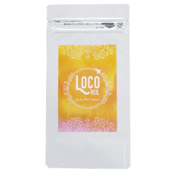 ロコベール 3袋(180粒 約90日分)ダイエット