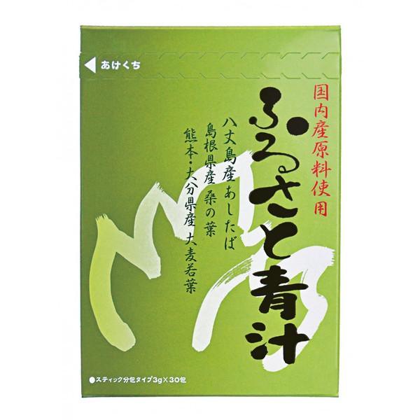 ふるさと青汁 3箱(3g×90包 約90日分)マイケア 明日葉青汁 八丈島産 大麦若葉 桑野葉